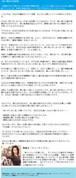 hakusi - コピー - コピー (2) - コピー.png