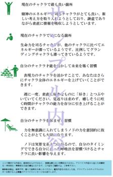 hakusi - コピー (2).png